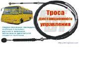 - Тросы управления ТНВД,  КПП,  сцепления,  ручного тормоза для автобусов