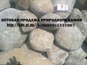 Продам речной камень с доставкой
