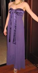 Хотите удивить оригинальное платье  универсальное
