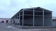 Полнокомплектные стальные здания Arcon любого назначения под ключ