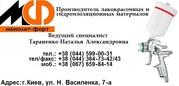 Грунт антикоррозийный ПФ-0244