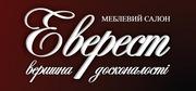 М'які,  шкіряні та корпусні меблі кращих фабрик України та Польщі www.meblirv.com.ua