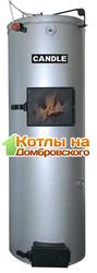 Твердотопливный котёл Candle 20 кВт