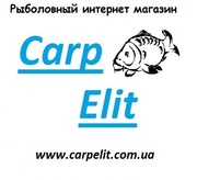 Рыболовный интернет магазин Carp Elit