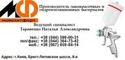 ХС-436 (корабельная эмаль)__ краска ХС-436* (ТУ 2313-008-27524984-99)