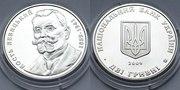 2 гривні Кость Левицький