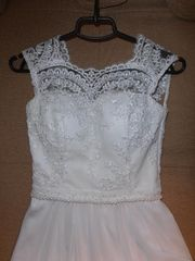 Весільне плаття 1000грн!!! Колір айворі
