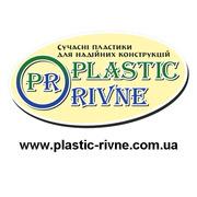 Монолитный поликарбонат,  сотовый поликарбонат Ровно,  пластики листовые