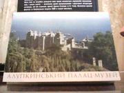 Алупкинський палац-музей. Комплект з 18 листівок.