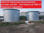 Резервуар РВС 2000 м3 для запаса воды