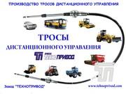Троса управления трактор комбайн автобус каток погрузчик
